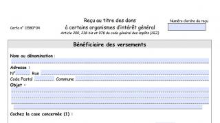 Dons d'entreprise - Cerfa 11580 04